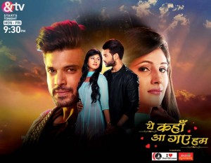 Наши пути / Yeh Kahan Aa Gaye Hum (2015)