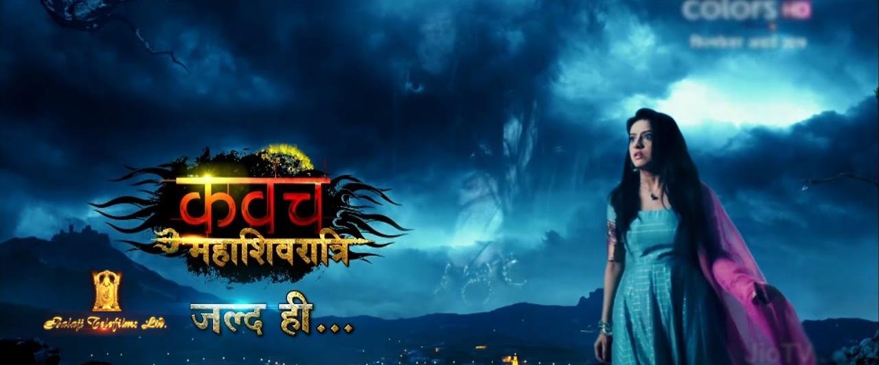 Защита: Махашивратри / Kawach 2 (2019) Индия