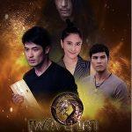 Огненная змея / Plerng Naka (2019) Таиланд