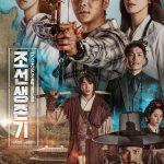 Выживание в Чосоне / Joseon Survival (2019) Южная Корея