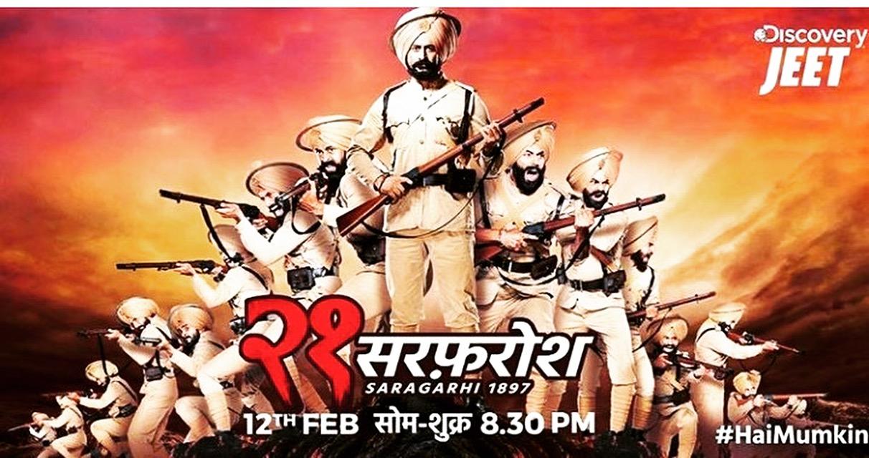 1897: Сражение за Сарагархи / 21 Sarfarosh — Saragarhi 1897 (2018) Индия