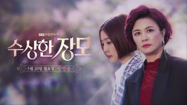 Подозрительная тёща / Shady Mom In Law (2019) Южная Корея