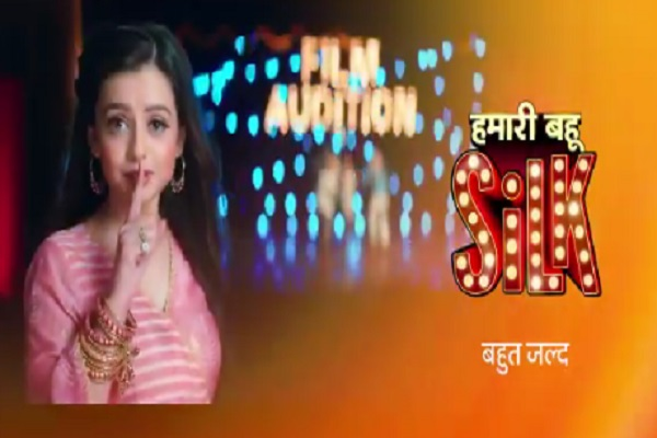 hamari-bahu-silk-serial-on-zee-tv-hd-pic