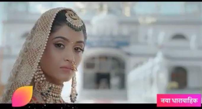 Младшая Госпожа / Choti Sarrdaarni (2019) Индия