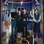 Отель Дель Луна / Hotel Del Luna (2019) Южная Корея