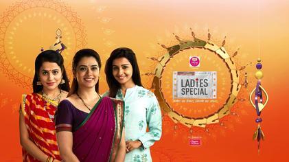 Три судьбы / Ladies Special (2009) Индия