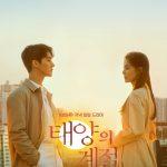 Место под солнцем / A Place in the Sun (2019) Южная Корея