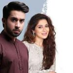 Зло / Balaa (2018) Пакистан