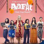 Аафат / Aafat (2019) Индия