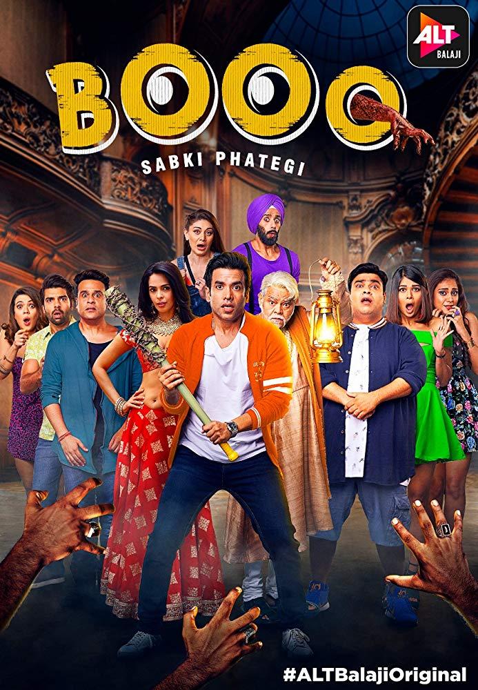 Упс, я наложил в штаны / Booo: Sabki Phategi (2019) Индия