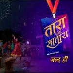 Тара из Сатары / Tara From Satara (2019) Индия