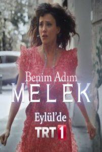 Меня зовут Мелек / Benim Adim Melek (2019) Турция