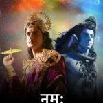 НаМах / Namah (2019) Индия