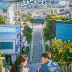 Когда цветет камелия / When the Camellia Blooms (2019) Южная Корея