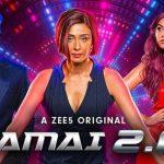 Зять 2.0 / Jamai 2.0 (2019) Индия