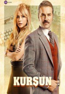 Пуля / Kursun (2019) Турция