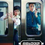 В погоне за призраком / Catch The Ghost (2019) Южная Корея