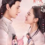 Яркая луна озарила моё сердце / The Love By Hypnotic (2019) Китай