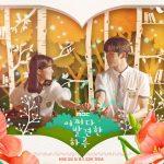 Случайно найденный Ха Ру / Extraordinary You (2019) Южная Корея