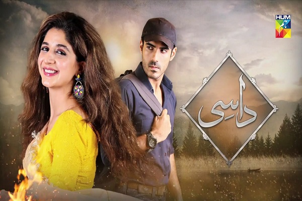 Рабыня / Daasi (2019) Пакистан