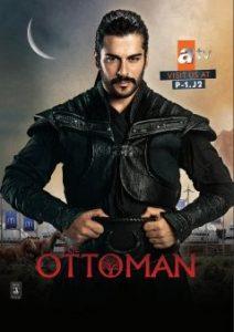 Основание Осман / Kurulus Osman (2019) Турция