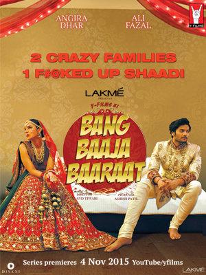 Свадебный переполох / Bang Baaja Baaraat (2015) Индия