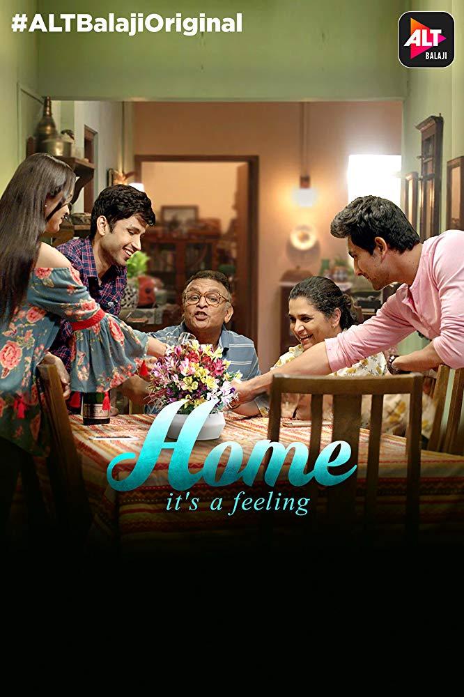 Дом / Home (2018) Индия