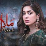 Прости меня, любимая / malaal e yaar (2019) Пакистан