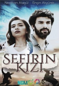 Дочь посла / Sefirin Kizi (2019) Турция