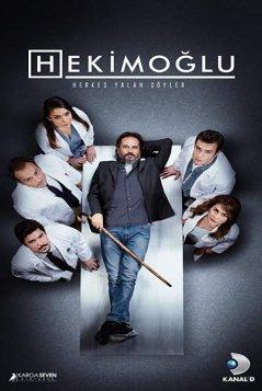 Хекимоглу / Hekimoglu (2019) Турция