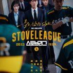 Лига печи / Hot Stove League (2019) Южная Корея