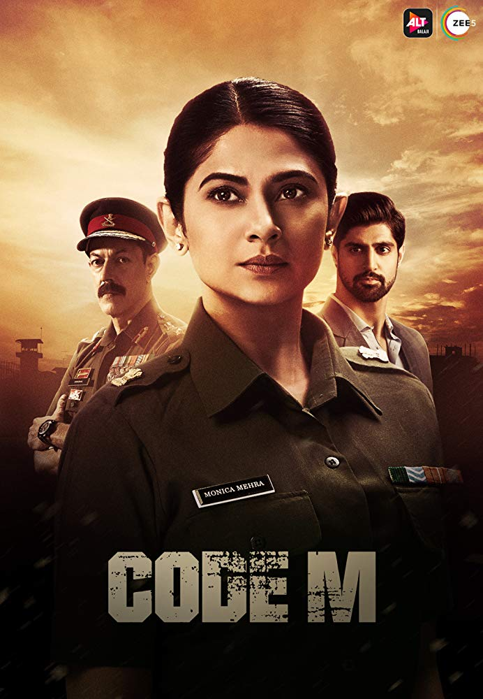 Код-М / Code M (2020) Индия