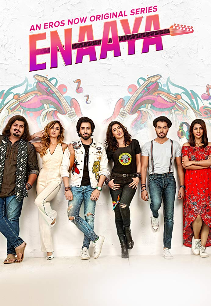 Энайя / Enaaya  (2019) Пакистан
