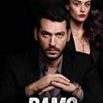 Рамо / Ramo (2020) Турция