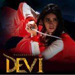 Дэви — Сказка о реальном / Maharakshak: Devi (2015) Индия