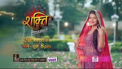 Сила воли 2 сезон / Shakti — Astitva Ehsaas Kii (2020) Индия