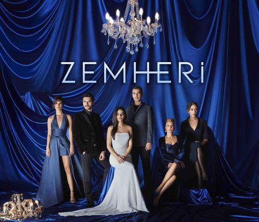 Стужа / Zemheri (2020) Турция