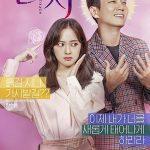 Прикосновение / Touch (2020) Южная Корея