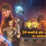 Тысяча и одна ночь, новая история / Alif Laila (2020) Индия