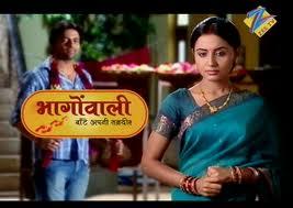 Благословенная / Bhagonwali — Baante Apni Taqdeer (2010) Индия