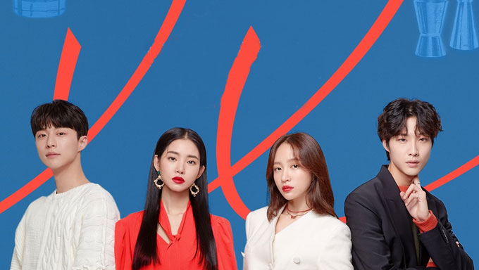XX / XX (2020) Южная Корея