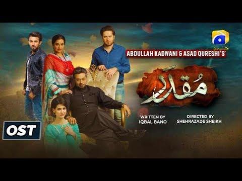 Прощение / Muqaddar (2020) Пакистан