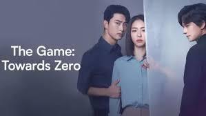 Игра: Стремление к нулю / The Game: Towards Zero (2020) Южная Корея