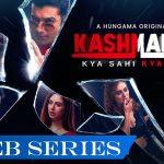 Отвращение / Kashmakash (2020) Индия