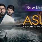 Асуры / Asur (2020) Индия