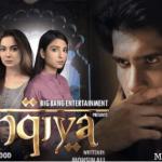 Влюблённый / Ishqiya (2020) Пакистан