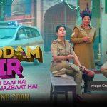 Госпожа полицейский / Madam Sir (2020) Индия