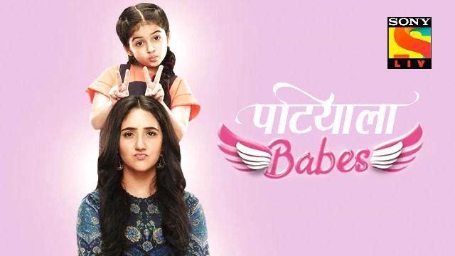 Малышка из Патиалы 2 / Patiala Babes 2 (2020) Индия