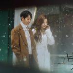 Отыщи меня в своей памяти / Find Me in Your Memory (2020) Южная Корея