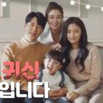 Здравствуй, мама / Hi Bye Mama (2020) Южная Корея